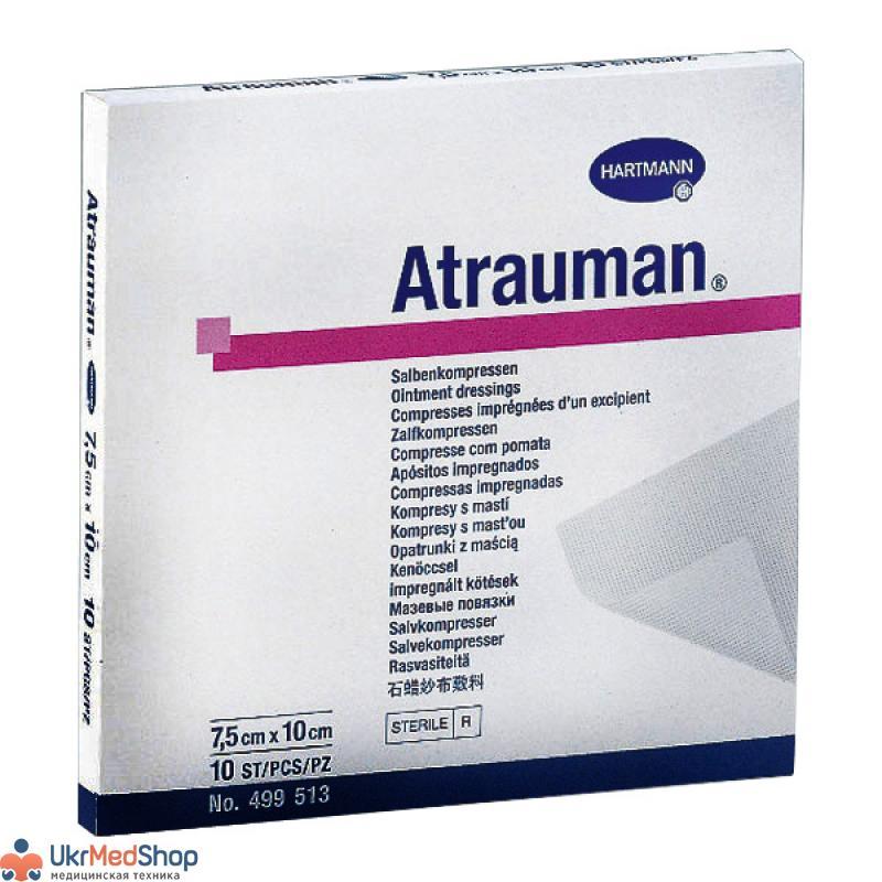 Повязка мазевая Atrauman 5х5 см